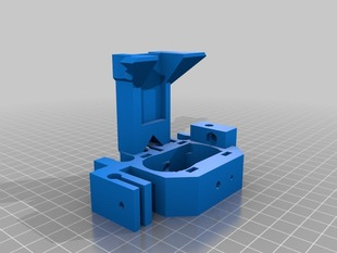 Extruder & X Carriage Combined