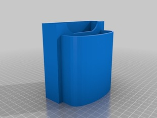 Paper and Pencil Holder