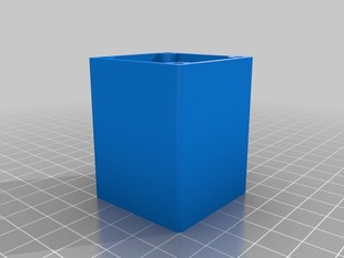 Fan Mount/Duct - OpenSCAD Library