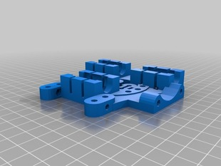 Lm8uu X Carriage with Fan Mount for Prusa Mendel