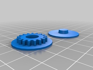 Planetary Gear Mechanism (fixed mesh)
