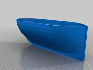 Bezier Boat