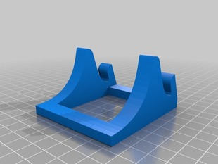 Simple iPad 2 Stand -3D printed