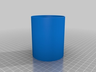 Parametric Canister