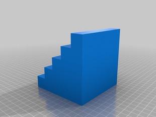 1 cm test stairs